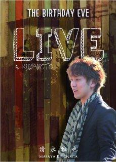 THE BIRTHDAY EVE ライブ in 熊本