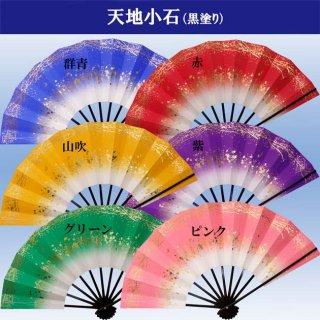舞扇子(まいせんす) 扇子 踊り用 四季の舞 天地小石 黒塗り全6色 飾り用