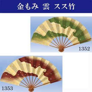 舞扇子(まいせんす) 扇子 踊り用 ヤキスス竹骨  金雲 舞台用   踊り 花かげ 飾り、撮影用