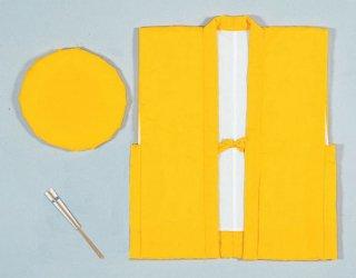 祝着セット 祝着 頭巾 白扇 黄 無地 ちゃんちゃんこ  3点セット 米寿 「きぬずれ」 ご希望の方は無料で熨斗&ラッピング付き