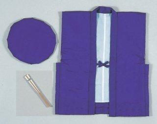 祝着セット 祝着 頭巾 白扇 ちゃんちゃんこ 古稀 喜寿 3点セット 紫 無地 長寿「きぬずれ」 ご希望の方は無料で熨斗&ラッピング付き