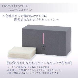 チャコット スムースコットン CHACOTT FOR PROFESSIONALS[チャコットフォープロフェッショナルズ] 返品交換不可  ch-0029