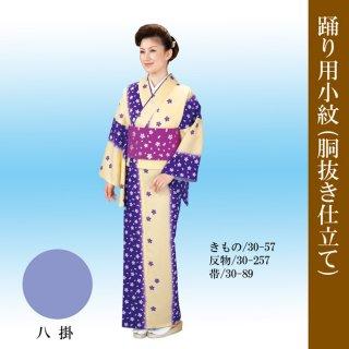 着物 踊り用小紋  胴抜仕立上がり ベージュ/紫 桜