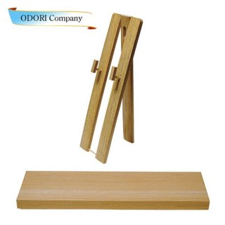 うちわ立 うちわ立て スタンド ごま竹 上胡麻竹 箱付 s-10  飾り うちわの台 扇子立て