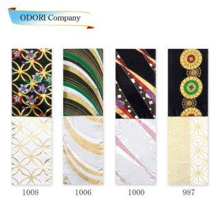 織り四寸帯 金襴四寸帯 踊り用