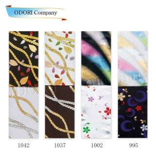 織り四寸帯 金襴四寸帯 踊り用桜 さくら 紐 花びら レインボー