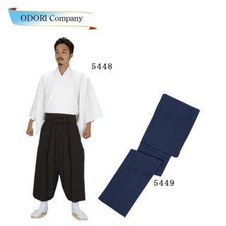 寺用着物紺 こちらは5449紺の商品ページです。
