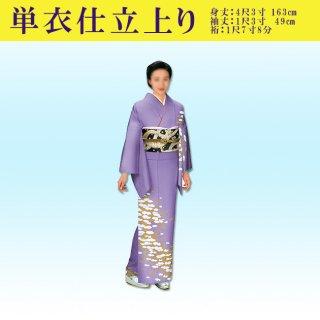 優美 踊り衣装 着物 単衣仕立上り 洗える着物 訪問着 薄紫