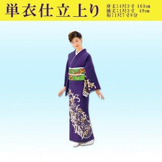 優美 踊り衣装 着物 単衣仕立上り 洗える着物 訪問着 紫