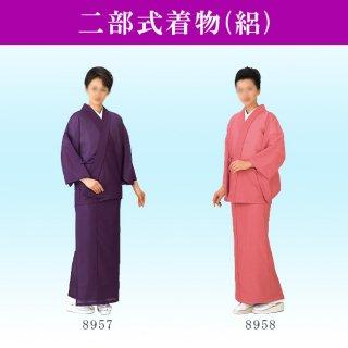 二部式着物「絽」ポリ100% 紫 ピンク