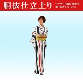 踊り 胴抜き 仕立て上がり 着物 ジャガード織生地使用