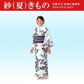 紗 夏 きもの 白色 仕立て上がり 居敷当付 着物 紅梅生地使用