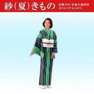 紗 夏 きもの 緑色 仕立て上がり 居敷当付 着物 紅梅生地使用