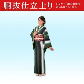 踊り 胴抜き 仕立て上がり 緑色 着物 ジャガード織生地使用