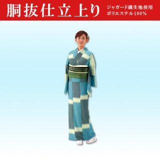 踊り 胴抜き 仕立て上がり 水色 着物 ジャガード織生地使用