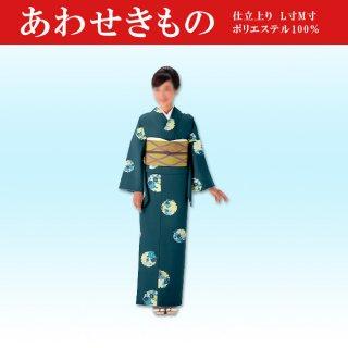 踊り 袷(あわせ) 仕立て上がり 青緑色 着物 ポリ100%