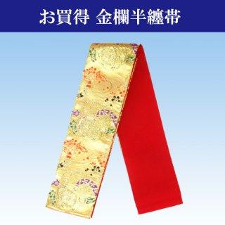 法被 帯 袢天帯 カラー帯 金襴 大人 ゴールド Z-3F