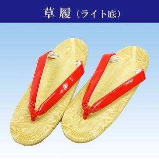 草履 ぞうり 踊り用 よさこい 巫女コスプレ 軽い 履物 日本舞踊 赤鼻緒 ライト底 Mサイズ Lサイズ Z-1F
