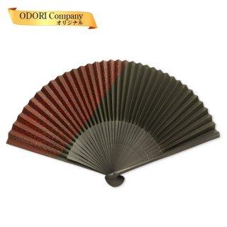 扇子 男性用 日本製 紙扇子 7.5寸(約22.5cm) 35間 紳士用 夏扇子 さや型 京扇子 香り付き 箱入