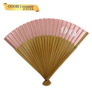 変わり扇子 生地扇子 BOUDAI 90°の角度扇子 ボウダイ センス 女性用 日本製 21cm 22間 竹骨 90度 夏扇子
