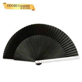 変わり扇子 男性用 日本製 生地扇子 約21cm 45間 紳士用 夏扇子 メジャー風