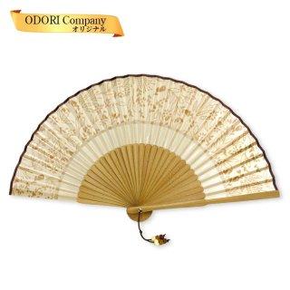 扇子 生地扇子 女性用 唐木中彫 日本製 20cm 26間 竹骨 花柄 夏扇子