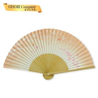 扇子 女性用 日本製 紙扇子 6.5寸(約19.5cm) 35間 婦人用 夏扇子 桜に蝶 京扇子 箱入り