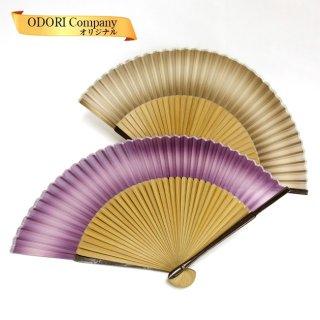 扇子 生地扇子 女性用 短地 日本製 21cm 35間 竹骨 ぼかし 夏扇子 高級