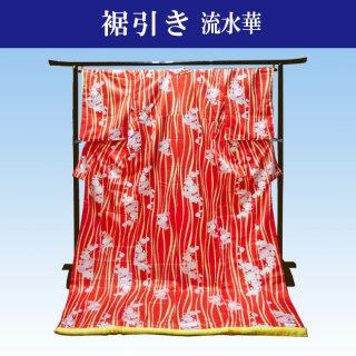 裾引き 着物 舞踊 お引きずり 変わり縞しだれ桜 踊り 着物 大衆演劇 送料無料 Z-3F