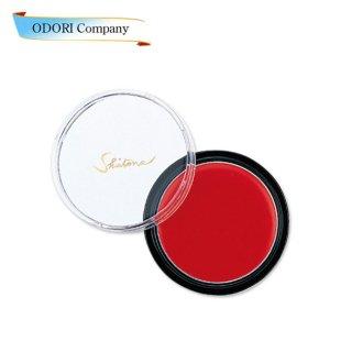 三善 シャレナ カラーリップ 8色入り 口紅 HD化粧品 返品交換不可