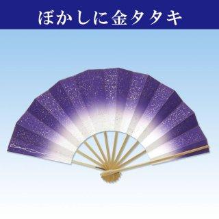舞扇 舞扇子 お買得 少々難 紫 ぼかしに金タタキ 踊り用 よさこい 在庫限り