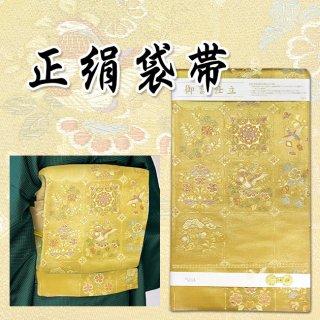 正絹 袋帯 西陣織 六通  鳳凰 御祝儀 二次会 訪問 上品 お仕立て上がり 新品