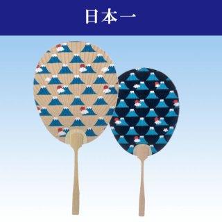 うちわ 京うちわ 都うちわ 日本一 高級 おしゃれ 布地 柄 富士山 ベージュ 青 並型透かしうちわ