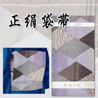 正絹 袋帯 全通 パッチワーク リバーシブル おしゃれ 二次会 訪問 お仕立て上がり 新品