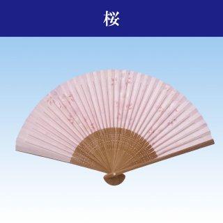 扇子 女性用 日本製 夏扇子 婦人用扇子 女物扇子 藤 唐木中彫 6.5寸 35間