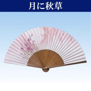 扇子 女性用 日本製 夏扇子 婦人用扇子 女物扇子 月に秋草 唐木中彫 6.5寸 35間