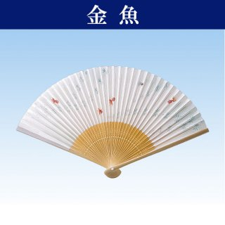 扇子 女性用 日本製 夏扇子 婦人用扇子 女物扇子 金魚 白丸中彫 6.5寸 35間