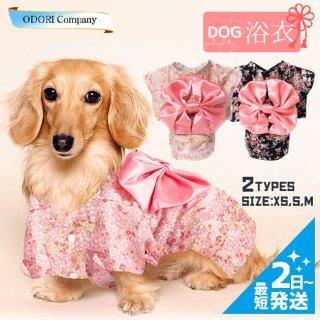 犬 服 おしゃれ 夏 安い 小型犬 浴衣