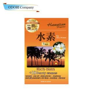 ハイドロリッチバス 高濃度水素 入浴剤 プルメリアの香り(ハワイアンフレグランス) KyoTomo