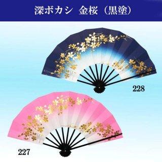 舞扇子 扇子 踊り用 あですがた 深ぼかし 金 桜 ピンク 紺 飾り用 ad227 ad228