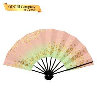 舞扇子 日本舞踊 扇子 舞踊 踊り用 おしゃれ よさこい ピンク 若草 ぼかし 金桜 当店オリジナルブランド あですがた