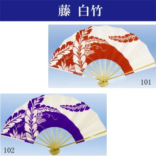 舞扇子 扇子 踊り用 あですがた のぞき藤 白竹 飾り、撮影用