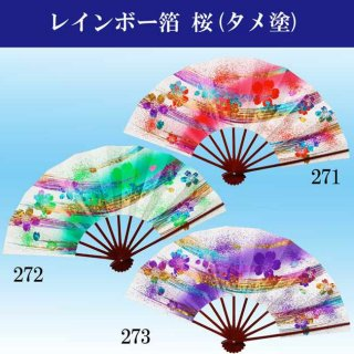 舞扇子 扇子 踊り用 あですがた レインボー箔 9寸5分 桜 さくら タメ塗骨 飾り用