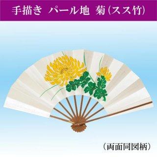 舞扇子 扇子 踊り用 パール地 菊 (手描き) 9寸5分 スス竹 扇子箱入 飾り用