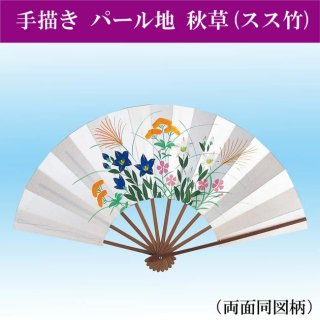 舞扇子 扇子 踊り用 パール地 秋草(手描き) 9寸5分 スス竹 扇子箱入 飾り用