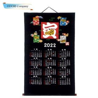寅年 2022年 掛軸カレンダー かわいい カレンダー