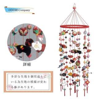 寅年 2022年 十二支輪飾り (ケース付) 和雑貨 日本伝統 可愛い 華やか お正月 祝い めでたい 干支