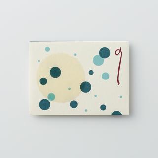 大人のポチ袋【水玉・ブルー】/3枚セット