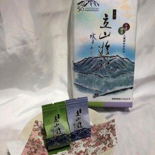 50周年記念!立山遊記 水まんじゅう  詰め合わせ(箱:8個入)
