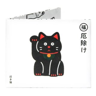 【RFID】Slim Wallet-LUCKY CAT